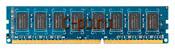 112Gb DDR-III 1333MHz PC-10600 HP ECC Registered (593907-B21)
