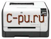 11HP LaserJet Color Pro CP1525N (CE874A)