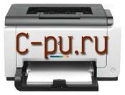 11HP LaserJet Color CP1025 (CE913A)
