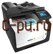 11HP LaserJet Pro CM1415FN (CE861A)