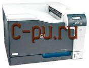 11HP LaserJet Color CP5225N (CE711A)