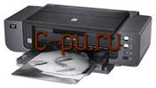 11Canon PIXMA Pro 9500 Mark II