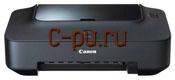 11Canon PIXMA iP2700