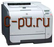 11HP LaserJet Color CP2025 (CB493A)
