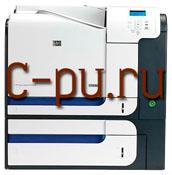 11HP LaserJet Color CP3525x (CC471A)