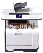 11HP LaserJet Color CM2320nf (CC436A)