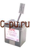 11APC Battery RBC29