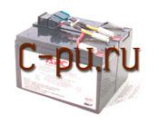 11APC Battery RBC48