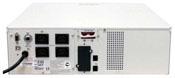 Powercom Smart King XL SXL-2000A-RM-LCD