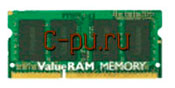 112Gb DDR-III 1333Mhz Kingston SO-DIMM (KVR1333D3S9/2G)
