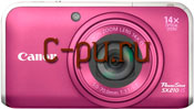 11Canon PowerShot SX210 IS Purple