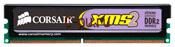 112Gb DDR-II 800MHz Corsair XMS2 (CM2X2048-6400C5)