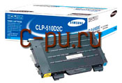 11Samsung CLP-510D2C