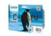 11Epson C13T55974010