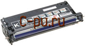 11Epson C13S051161