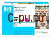 11HP Q6463A