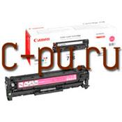 11Canon 718 Magenta (красный)