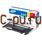11Samsung CLT-K407S
