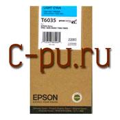 11Epson C13T603500