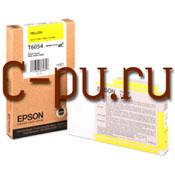 11Epson C13T605400