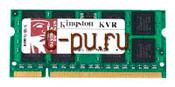 111Gb DDR-II 800MHz Kingston SO-DIMM (KVR800D2S6/1G)