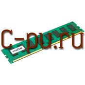 112Gb DDR-III 1333MHz Crucial ECC Registered (CT25672BB1339S)