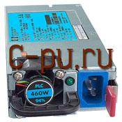 11HP HE 460W (503296-B21)