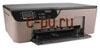 HP DeskJet 3070A B611b (CQ191C)