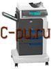 HP LaserJet Color Enterprise CM4540f (CC420A)