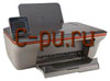 HP DeskJet 3050A J611b (CR231C)