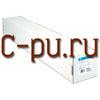 HP Universal Inkjet Bond (Q1398A)
