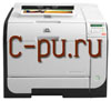 HP LaserJet Pro 400 Color M451dw (CE958A)
