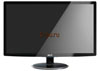 Acer 23 S232HLCbid