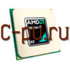 AMD Athlon II X2 260U