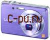 Panasonic Lumix DMC-FS45EE-V Violet