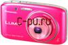 Panasonic Lumix DMC-S2EE-P Pink