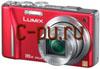 Panasonic Lumix DMC-TZ20EE-R Red