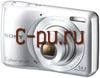 Sony Cyber-shot DSC-S5000 Silver