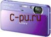 Sony Cyber-shot DSC-T110 Violet