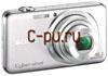 Sony Cyber-shot DSC-WX50 Silver