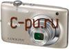 Nikon Coolpix S2600 Silver