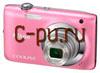 Nikon Coolpix S2600 Pink