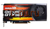 GeForce GTX560 InnoVISION (Inno3D) PCI-E 2048Mb (N56M-3DDN-E5DW)
