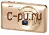 Fujifilm FinePix JX700 Gold