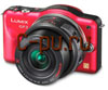 Panasonic Lumix DMC-GF3XEE Red