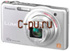 Panasonic Lumix DMC-SZ1 Silver