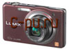 Panasonic Lumix DMC-SZ7 Brown