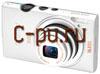Canon Digital IXUS 125 HS Silver