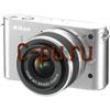 Nikon 1 J1 KIT 10-30 mm VR Silver