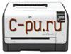 HP LaserJet Color Pro CP1525N (CE874A)